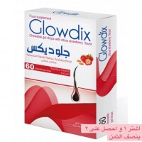 ( Glowdix- 30 chewable gel drops ( 90 gm